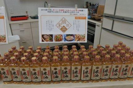 米油の使い方のコツ!特徴とおすすめの使い方で料理がおいしくなる